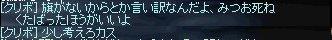 kuribo.jpg