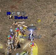 warosuwarosu1endwwwwwww.jpg