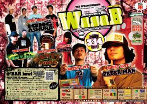 wasab0903.jpg