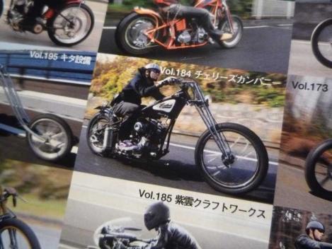 P10607511.jpg