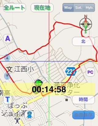 IPhone 712