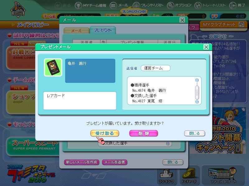 WS000322.jpg