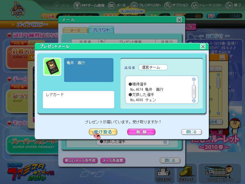 WS000325.jpg