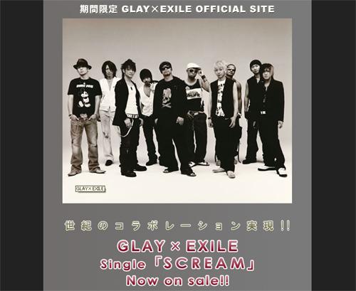 EXILE_GLAY.jpg