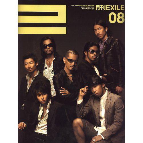 exile_08.jpg
