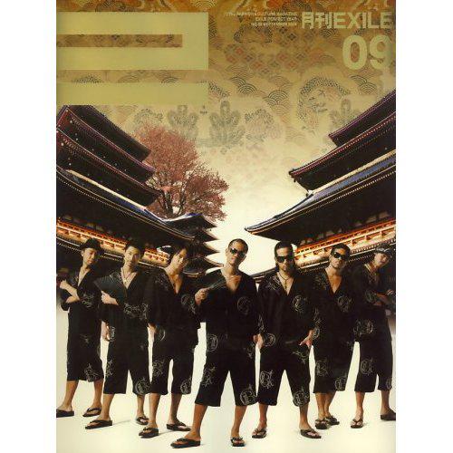 exile_09.jpg