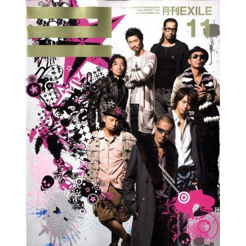 exile_11.jpg
