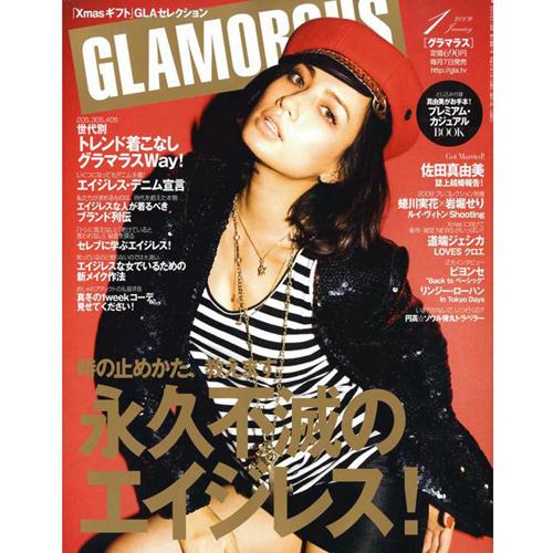 exile_glamorous.jpg