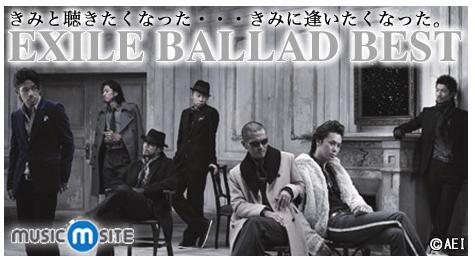 exile_msn.jpg