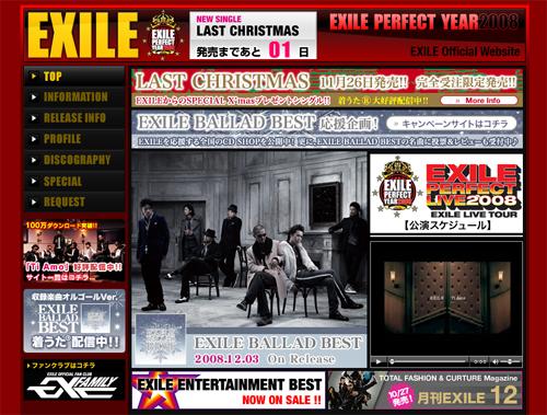 exile_top1125.jpg