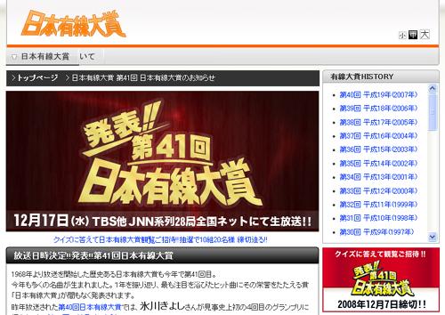 exile_yusen.jpg