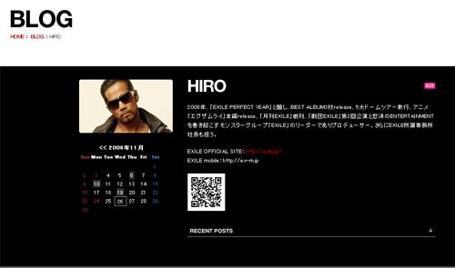 hiro_blog.jpg