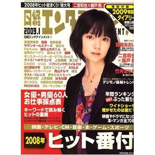 nikkei_exike.jpg