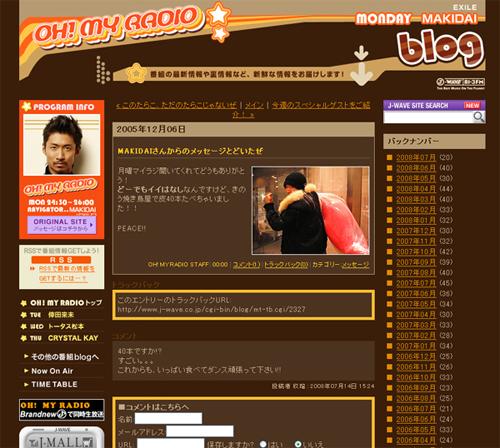 radio_002.jpg