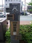 20090621_hamamtu_post.jpg