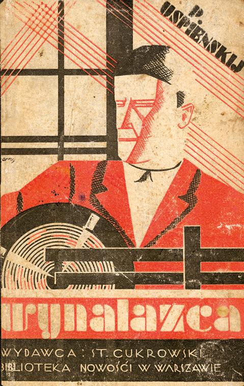 16-Henryk-Nowina-Czerny--Inventor--cover--1929[1]