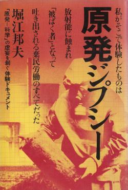 genpatsu01_convert_20110321154234.jpg