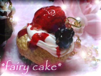 ベリーカップケーキのコピー