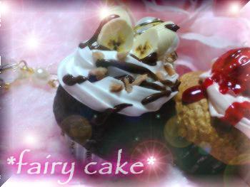 チョコバナナカップケーキのコピー