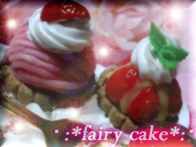 ケーキアップ2