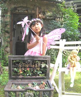ミストラルで妖精になった女の子