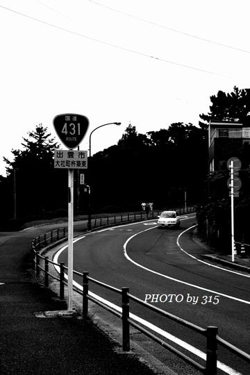 20080912_1617s.jpg