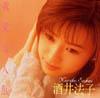 Cover:酒井法子-我愛美人魚