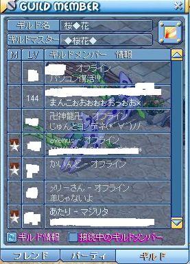 MixM.jpg