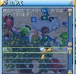 MixMaster_No1.jpg