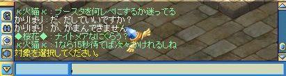 MixMaster_kari.jpg