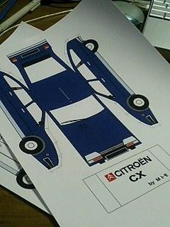 cxpaper.jpg
