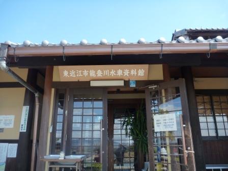 琵琶湖ツー 086
