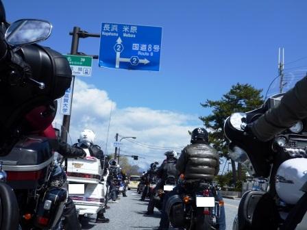 琵琶湖ツー 125