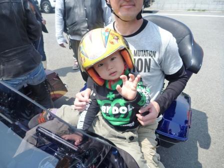 和歌山HD 006