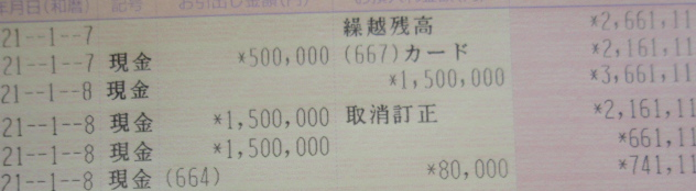 P1080002.jpg