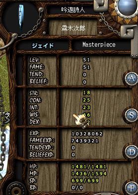 20050325181915.jpg