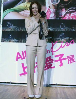 上村愛子2
