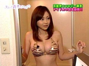 杉原杏璃7