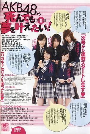AKB48-25