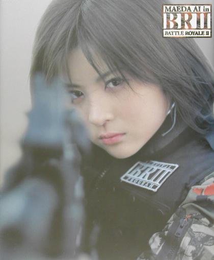 前田愛10