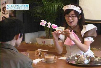 中野美奈子2