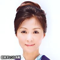 長山洋子0