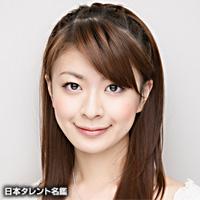 八田亜矢子0