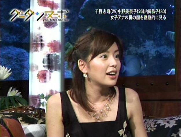 中野美奈子5