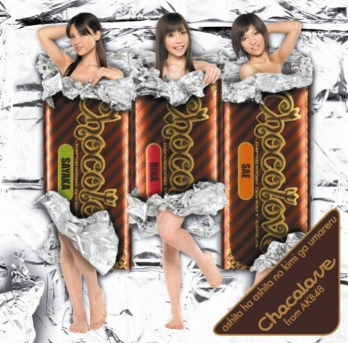 AKB48-4 click