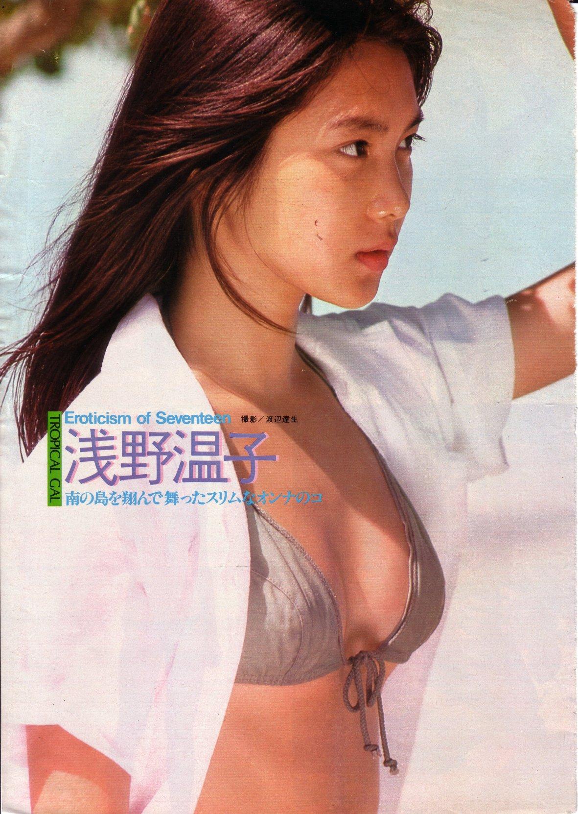 浅野温子5