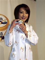 西川史子7