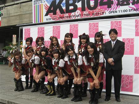 AKB48-9