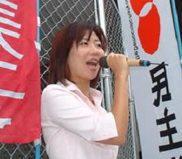 早川久美子4