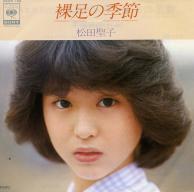松田聖子2